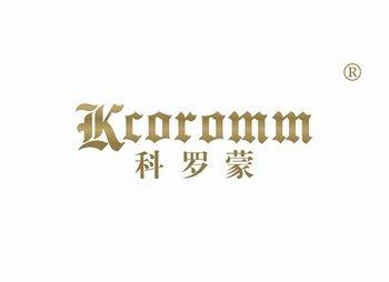 科罗蒙,KCOROMM