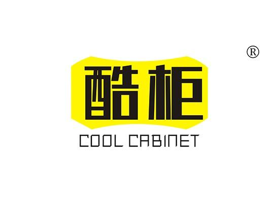 20-A485 酷柜 COOL CABINET