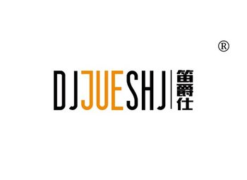 15-A067 笛爵仕,DIJUESHI