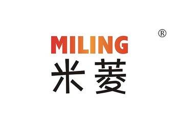 20-A475 米菱 MILING