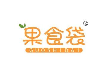 果食袋,GUOSHIDAI