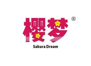 15-A085 樱梦,SAKURA DREAM