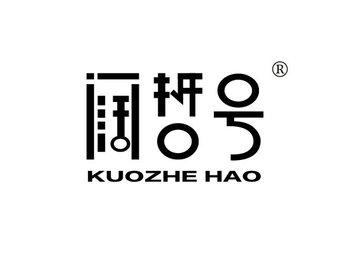 18-A1001 阔哲号,KUOZHEHAO