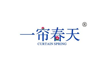 24-A308 一帘春天,CURTAIN SPRING