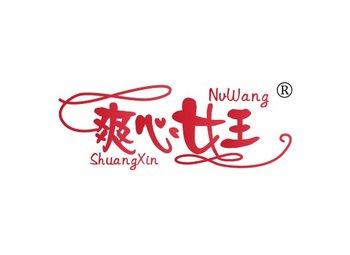 5-A779 爽心女王,SHUANGXINNVWANG