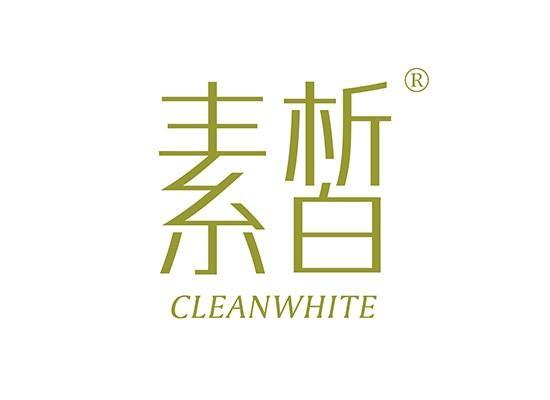 5-B775 素皙 CLEANWHITE