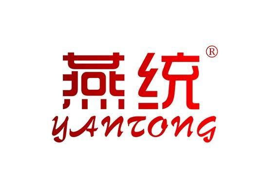 29-A1207 燕统 YANTONG