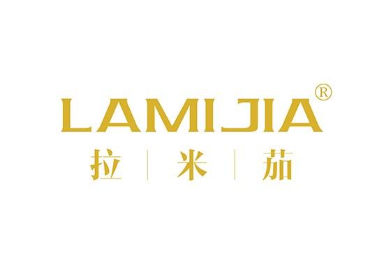 拉米茄,LAMIJIA