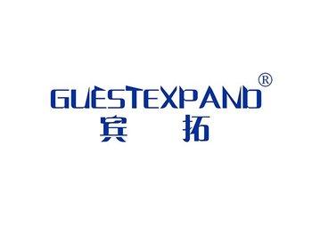 14-A550 宾拓,GUESTEXPAND