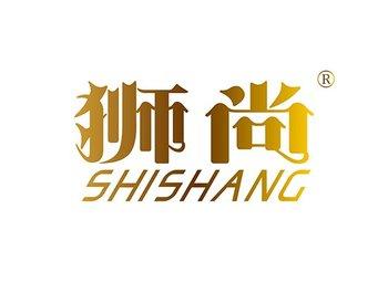 37-A042 狮尚,SHISHANG