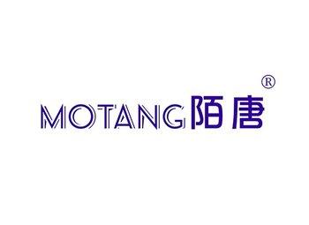 9-A1204 陌唐,MOTANG