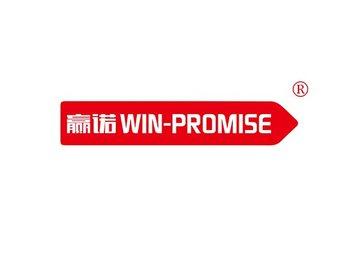 45-A012 赢诺,WIN PROMISE