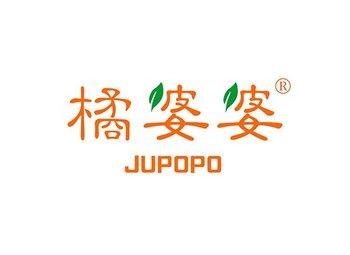 橘婆婆,JUPOPO