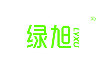 17-A023 绿旭,LVXU
