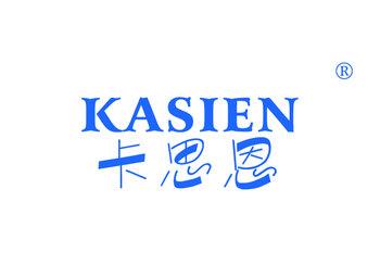 9-A1177 卡思恩,KASIEN
