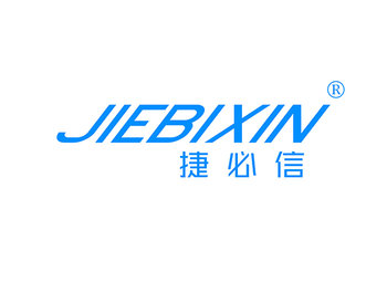 12-A340 捷必信 JIEBIXIN