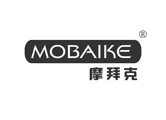 20-A571 摩拜克 MOBAIKE
