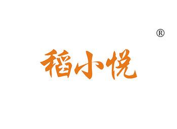 33-A948 稻小悦