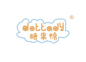 糖果棉,JOTTADY