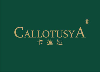 14-A575 卡莲娅 CALLOTUSYA