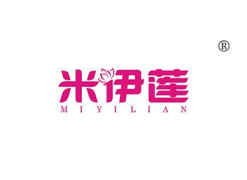 米伊莲,MIYILIAN