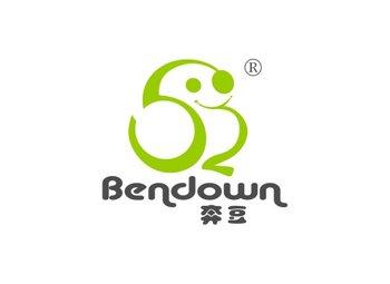 S-448 奔豆 BENDOWN