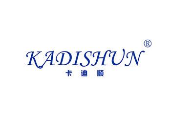 卡迪顺,KADISHUN