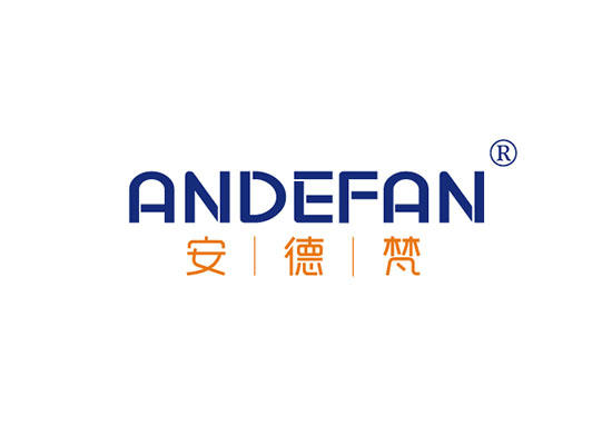 18-A1179 安德梵 ANDEFAN