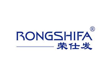 9-A1300 荣仕发,RONGSHIFA