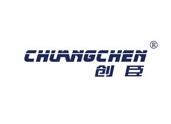 16-A301 创臣,CHUANGCHEN