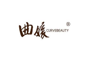 44-A109 曲媛,CURVEBEAUTY