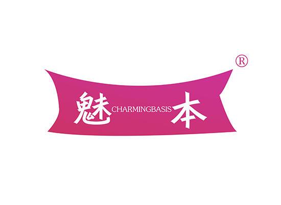 10-A384 魅本 CHARMINGBASIS