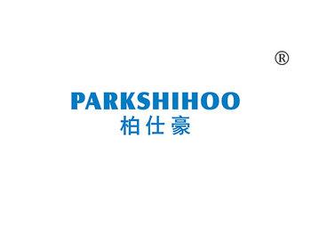 9-A1242 柏仕豪,PARKSHIHOO