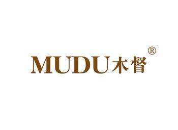 木督,MUDU