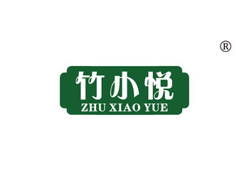 竹小悦,ZHUXIAOYUE