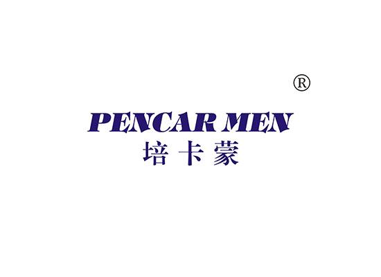 培卡蒙,PENCAR MEN