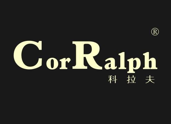 成功案例:科拉夫 CORRALPH