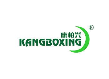 14-A620 康柏兴,KANGBOXING