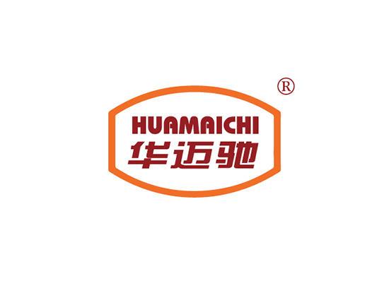 9-A1344 华迈驰 HUAMAICHI