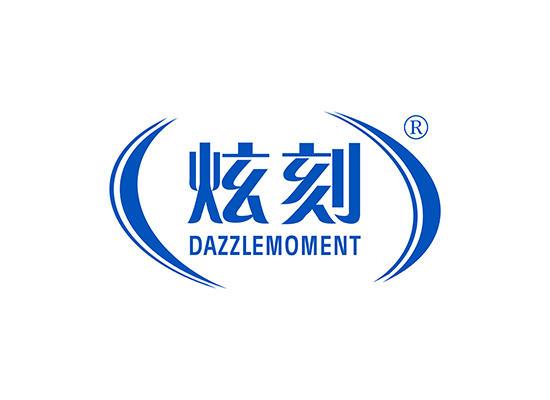 28-B465 炫刻 DAZZLEMOMENT