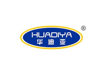 12-A363 华迪亚 HUADIYA