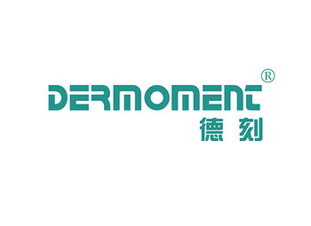 17-A044 德刻,DERMOMENT