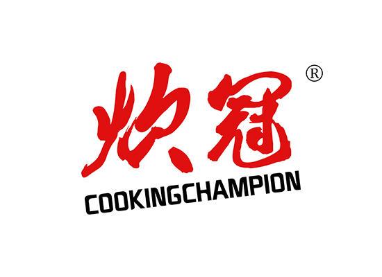 21-A486 炊冠 COOKINGCHAMPION
