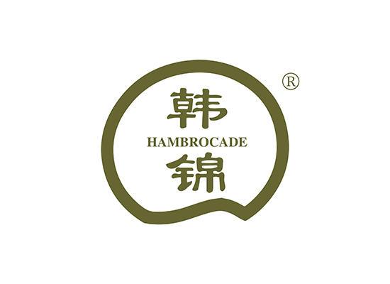 11-A1183 韩锦 HAMBROCADE