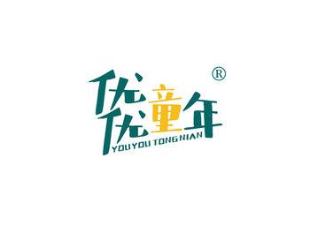16-A276 优优童年,YOUYOUTONGNIAN