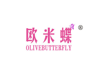 欧米蝶,OLIVE BUTTERFLY
