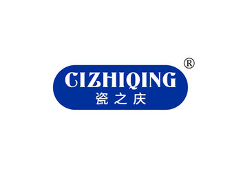 19-A443 瓷之庆,CIZHIQING