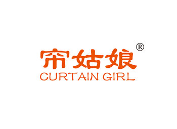 24-A331 帘姑娘,CURTAIN GIRL