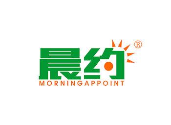 16-A289 晨约,MORNINGAPPOINT