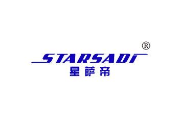 15-A088 星萨帝,STARSADI